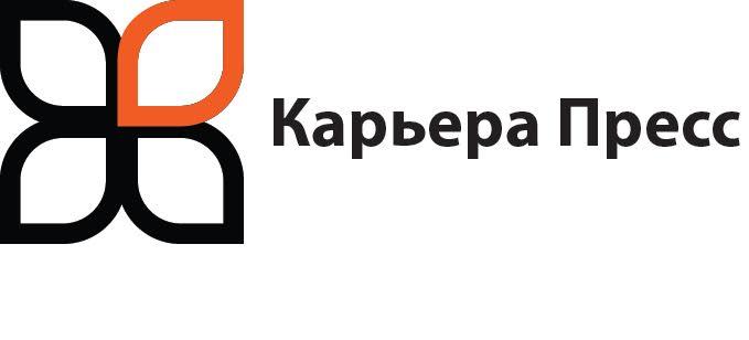 Лого «Карьера Пресс»