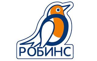 Лого «Робинс»