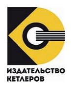 Лого «Кетлеров»