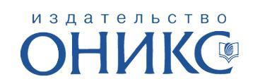 Лого «Оникс»