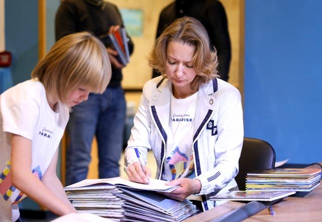 Елена Журек представила читателям свою последнюю книгу – «Хранимиры. Потерянный ветер»