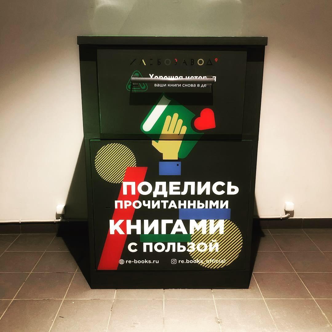 re-books.ru