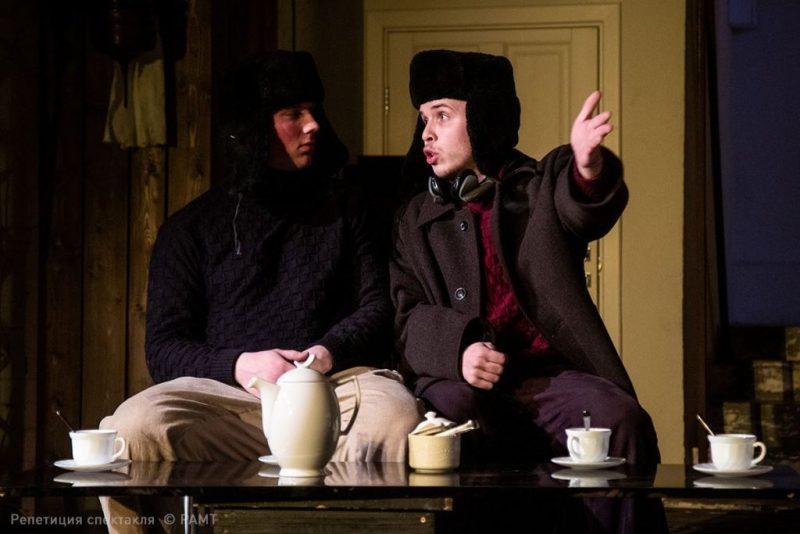«Умеешь ли ты свистеть, Йоханна?» / Фотография с сайта Российского академического Молодёжного театра