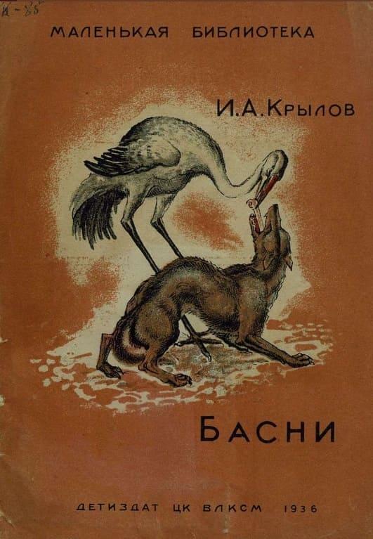 http://arch.rgdb.ru