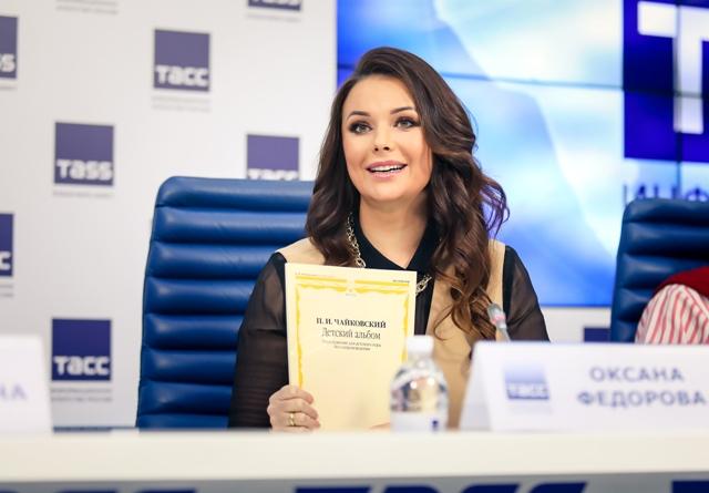 Оксана Федорова/Предоставлено пресс-службой РГДБ