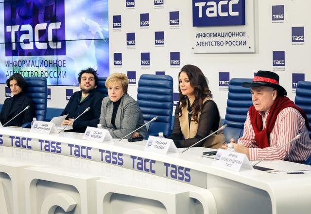 Предоставлено пресс-службой РГДБ