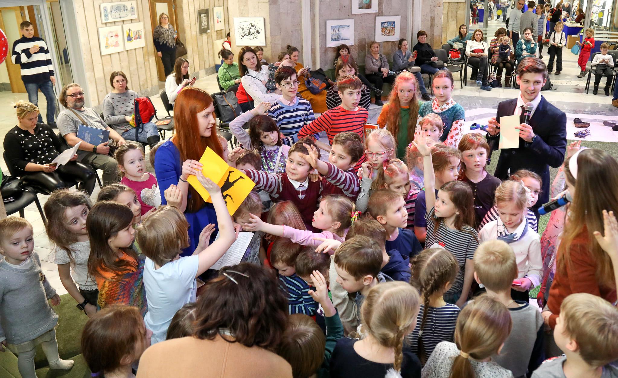 Фотографии предоставлены пресс-службой Российской государственной детской библиотеки