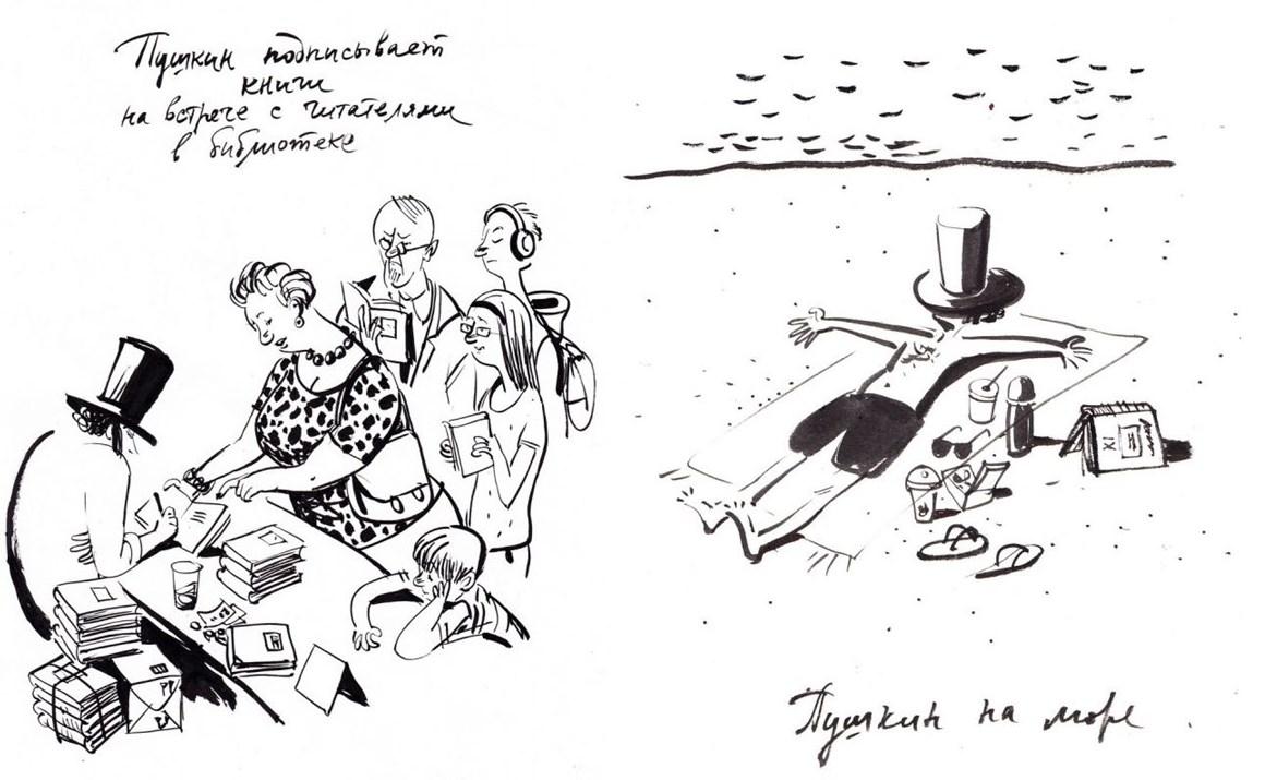 Иллюстрации Евгении Двоскиной, предоставлены Государственным музеем А.С. Пушкина