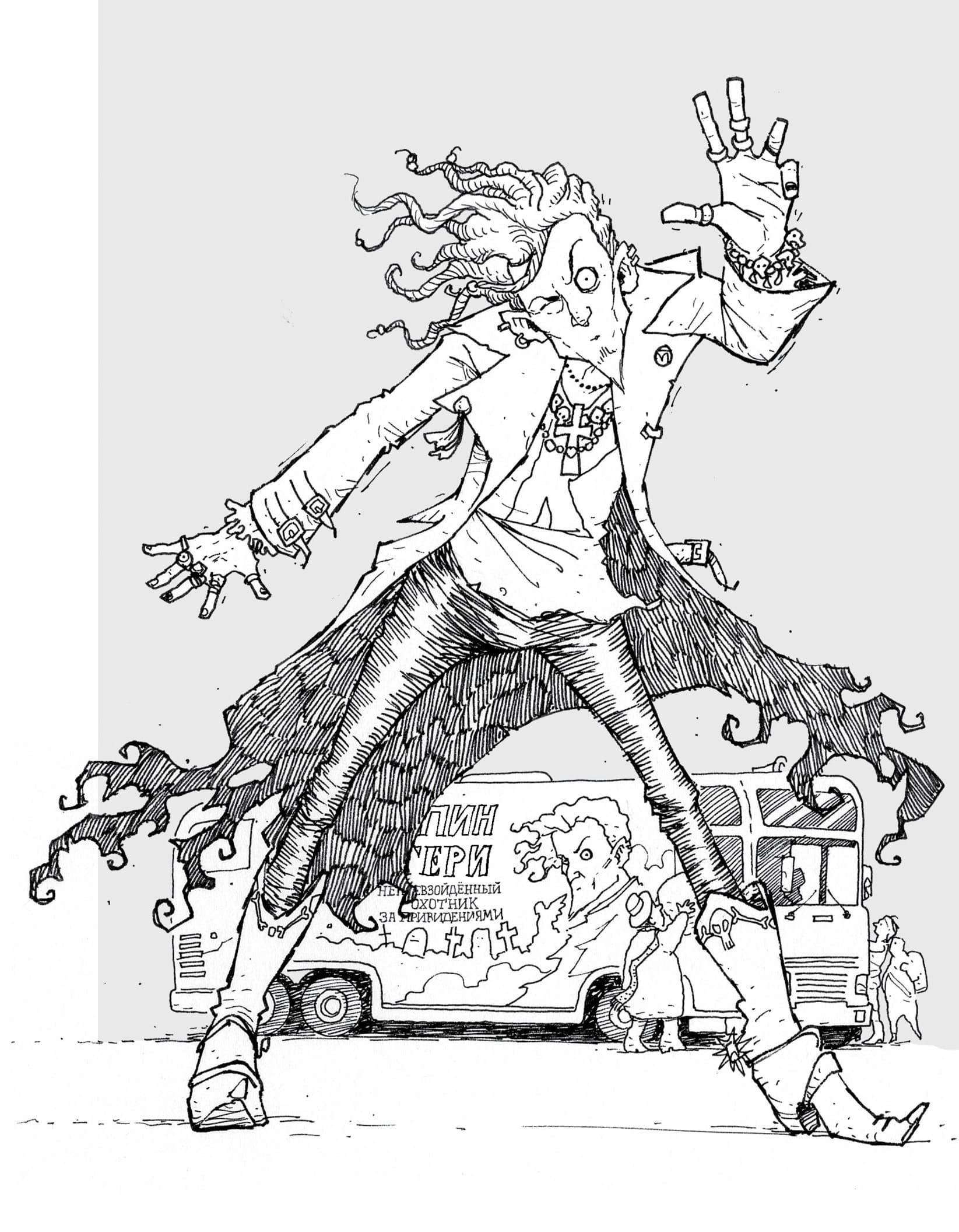 Иллюстрация предоставлена Издательской Группой «Азбука-Аттикус»