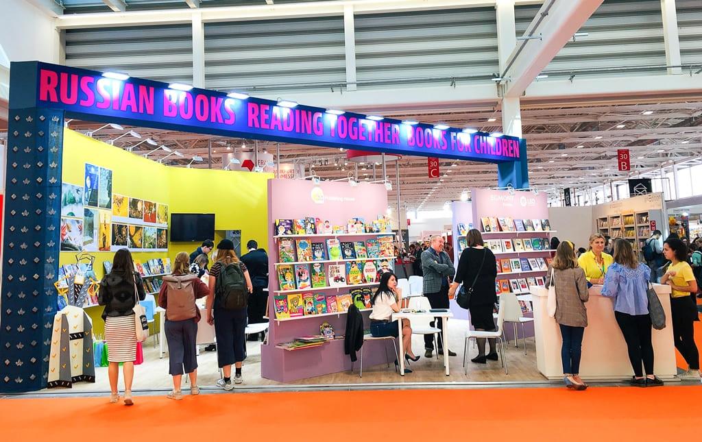 56-ая Международная детская книжная ярмарка в Болонье/ Пресс-служба РГДБ