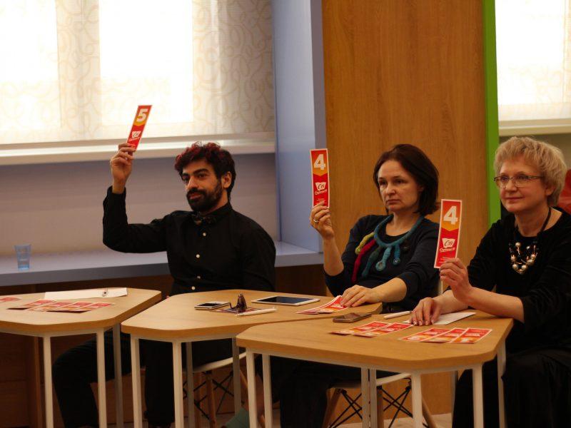 Чемпионат по чтению вслух среди старшеклассников «Страница`19» в РГДБ / Мария Иванович