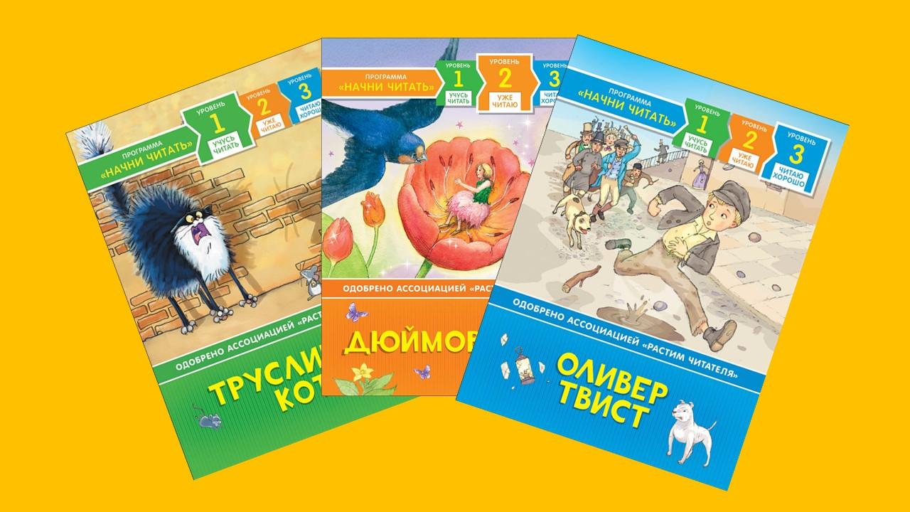 Иллюстрации предоставлены издательством «Росмэн»