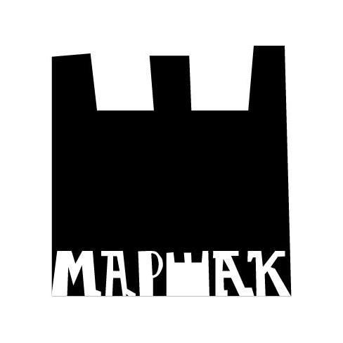 """Иллюстрация со страницы Facebook книжного магазина """"Маршак"""""""