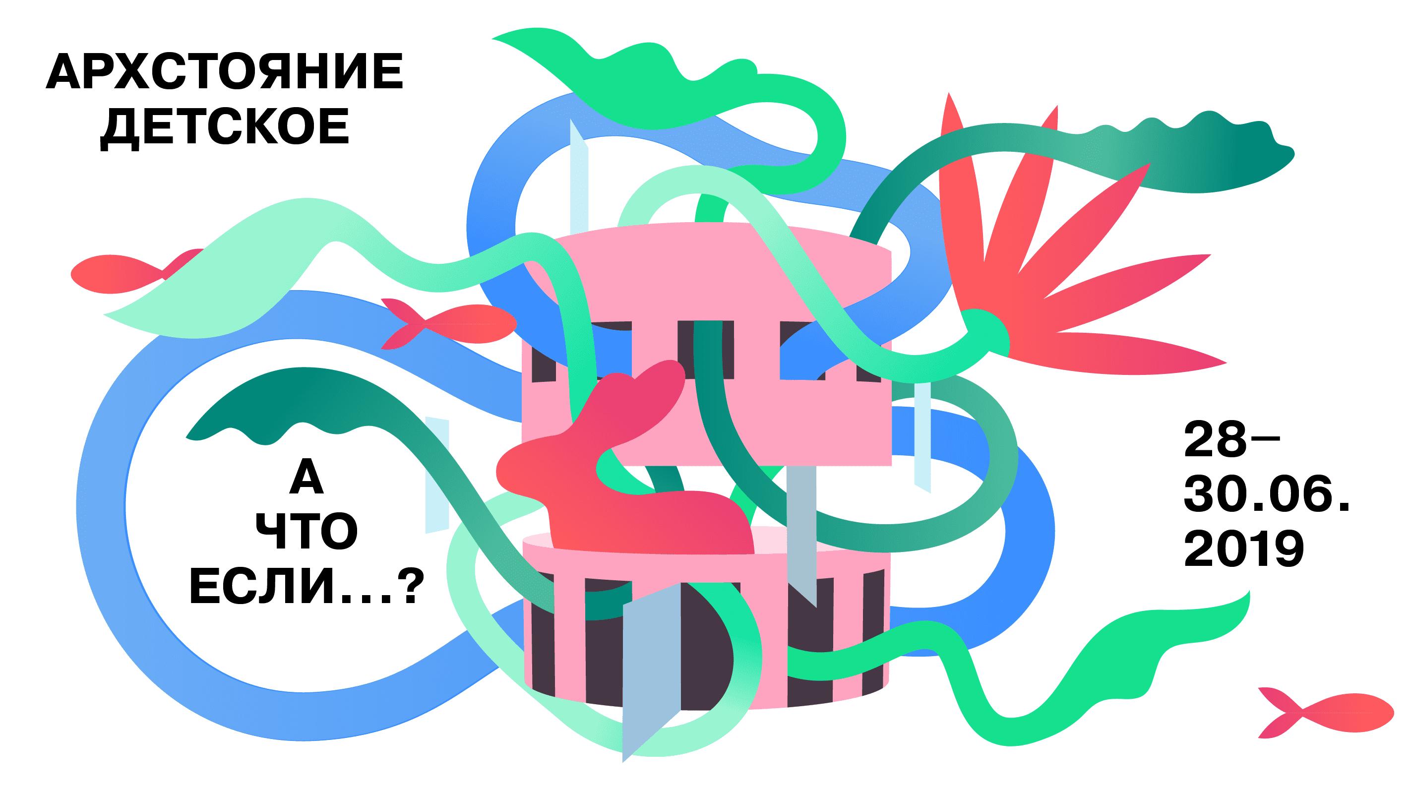 www.stoyanie.ru