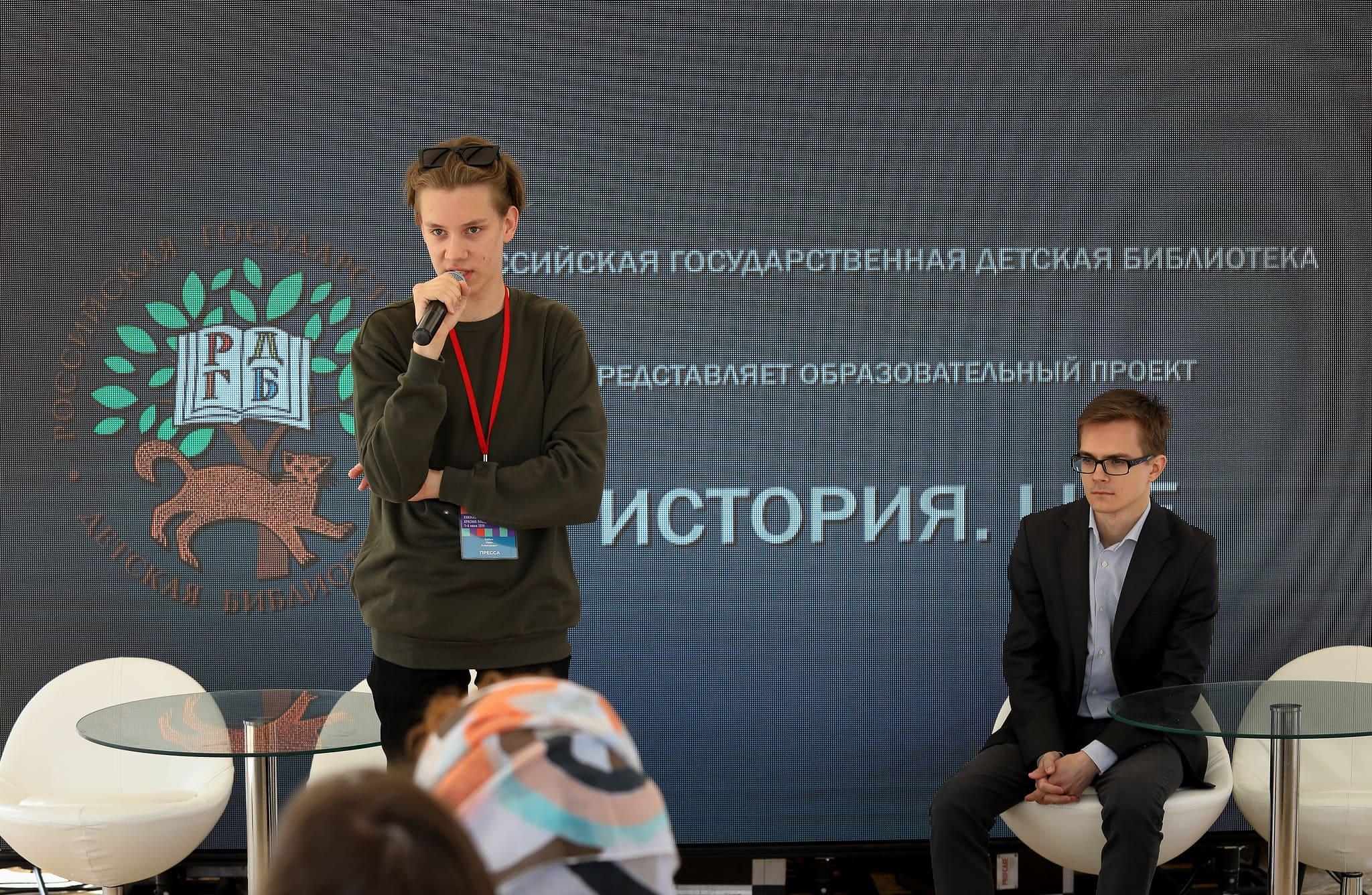 Историк и режиссер-аниматор Сергей Токарев и 16-летний студент и блогер Иван Бабич / Предоставлено пресс-службой РГДБ