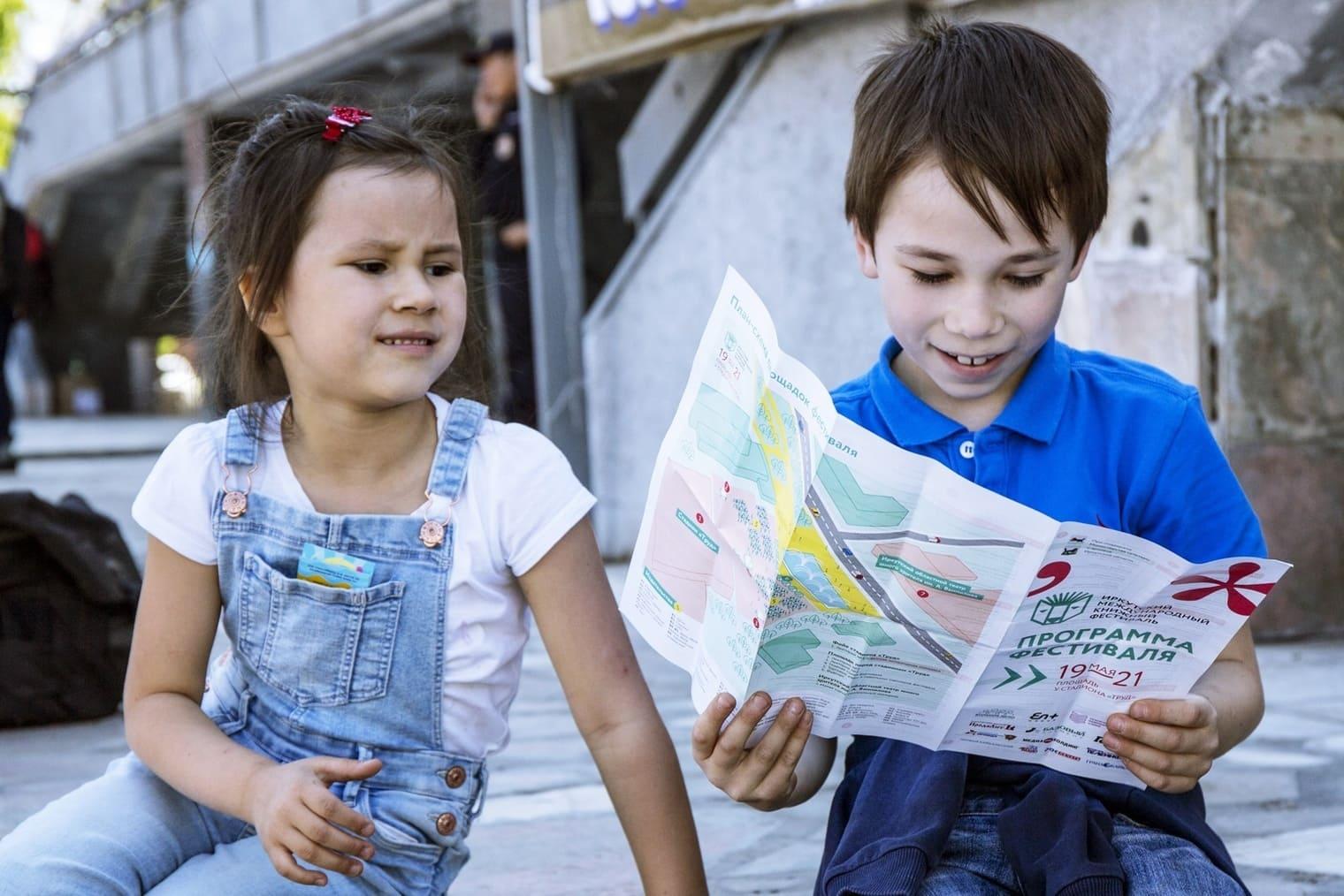 Иркутский международный книжный фестиваль 2019
