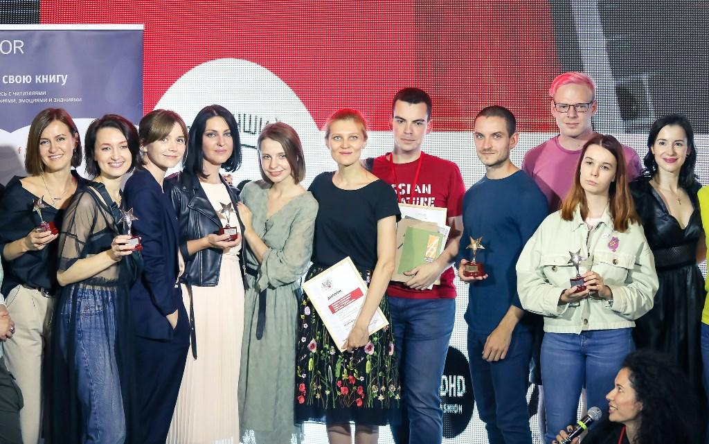 Лауреаты премии за лучший блог о литературе «Блог-пост» / пресс-служба РГДБ