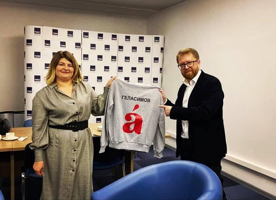 Писатель Андрей Геласимов станет автором Тотального диктанта – 2020