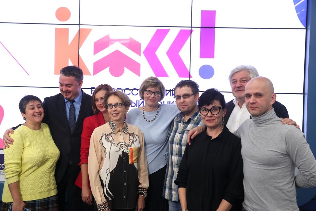 Предоставлено организаторами Всероссийского литературного конкурса «Класс!»