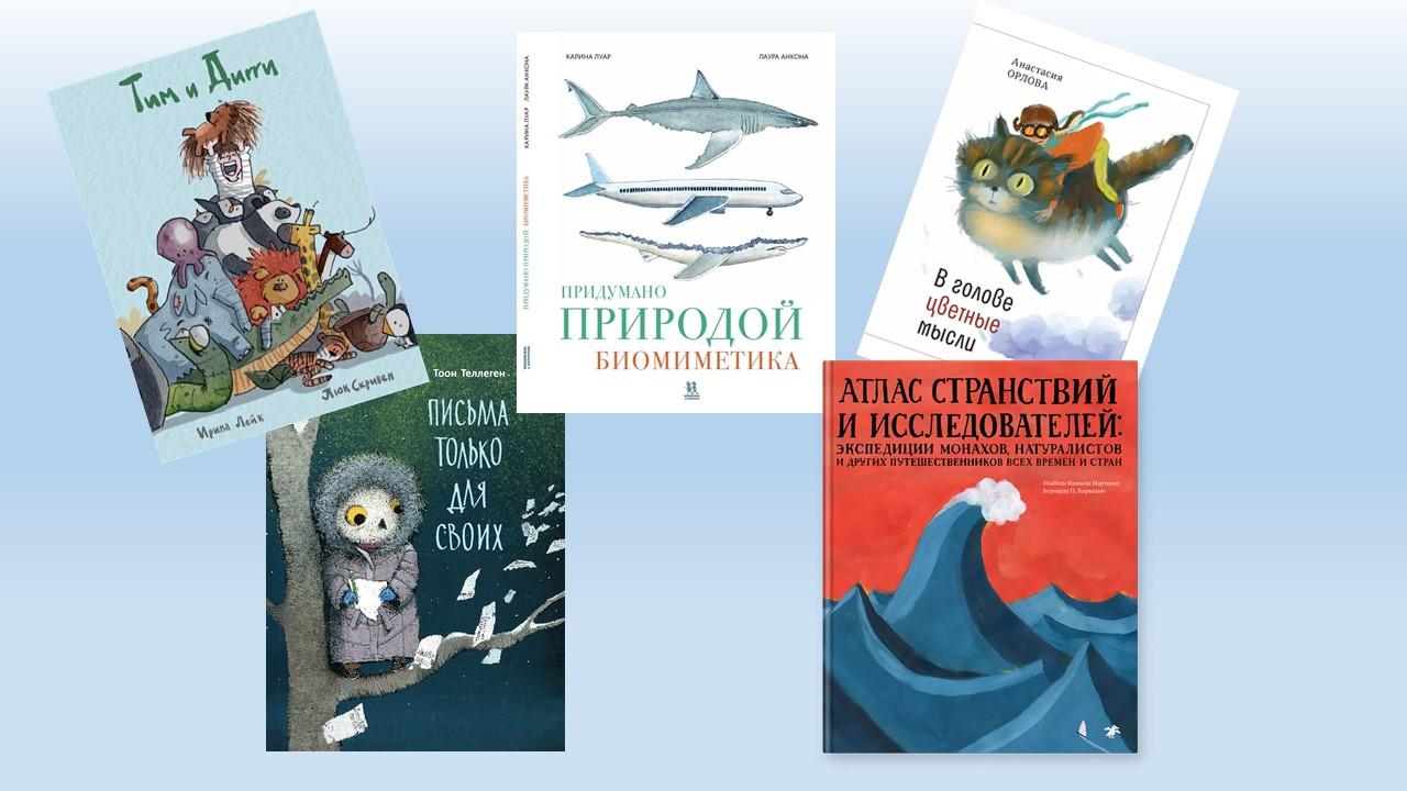 Что читать на пороге зимы: новые стихи Анастасии Орловой и встревоженные письма Тоона Теллегена
