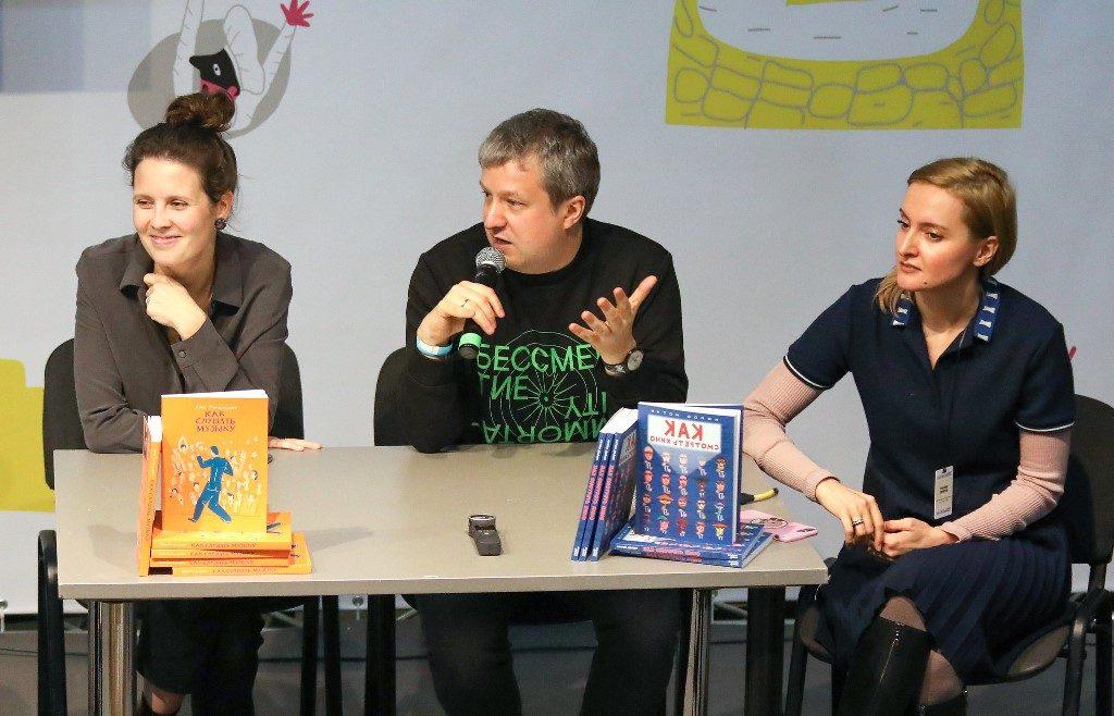 Антон Долин представляет книгу «Как смотреть кино», а Ляли Кандаурова - «Как слушать музыку» / Предоставлено пресс-службой РГДБ