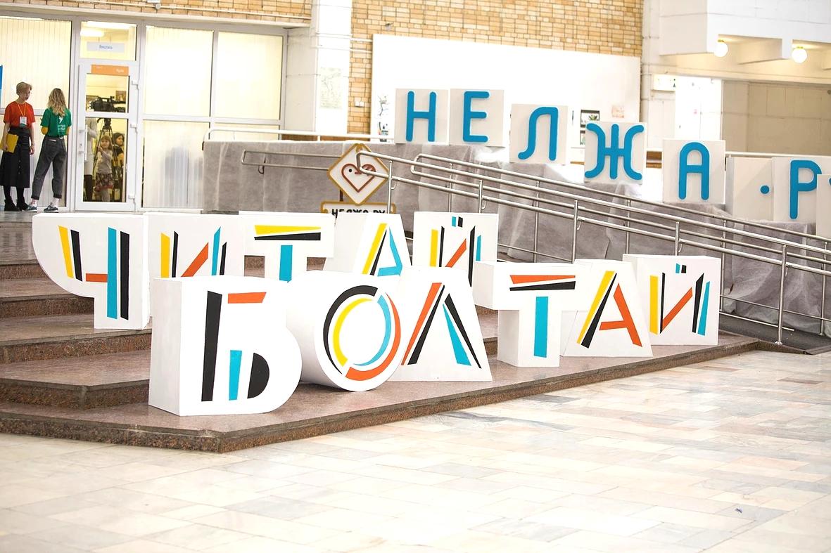 читай-болтай.рф