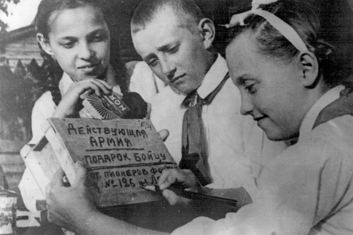 75-ая годовщина победы СССР в Великой Отечественной войне