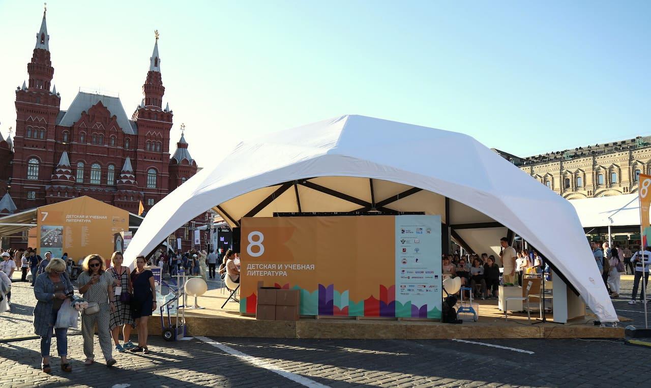 Площадка «Детская и учебная литература» на книжном фестивале «Красная площадь» – 2019