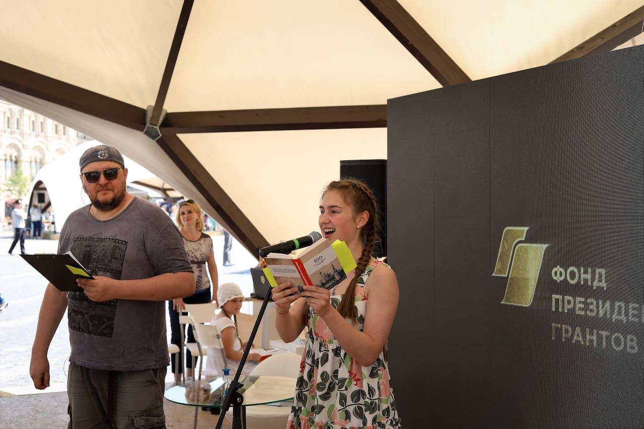 Михаил Фаустов и участница проекта «Страница 19» на книжном фестивале «Красная площадь» – 2019