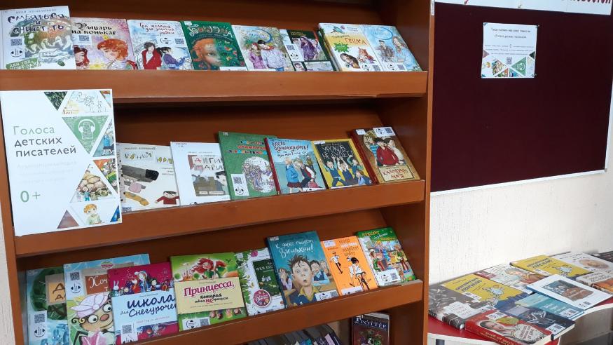 «Голоса детских писателей» в Туле