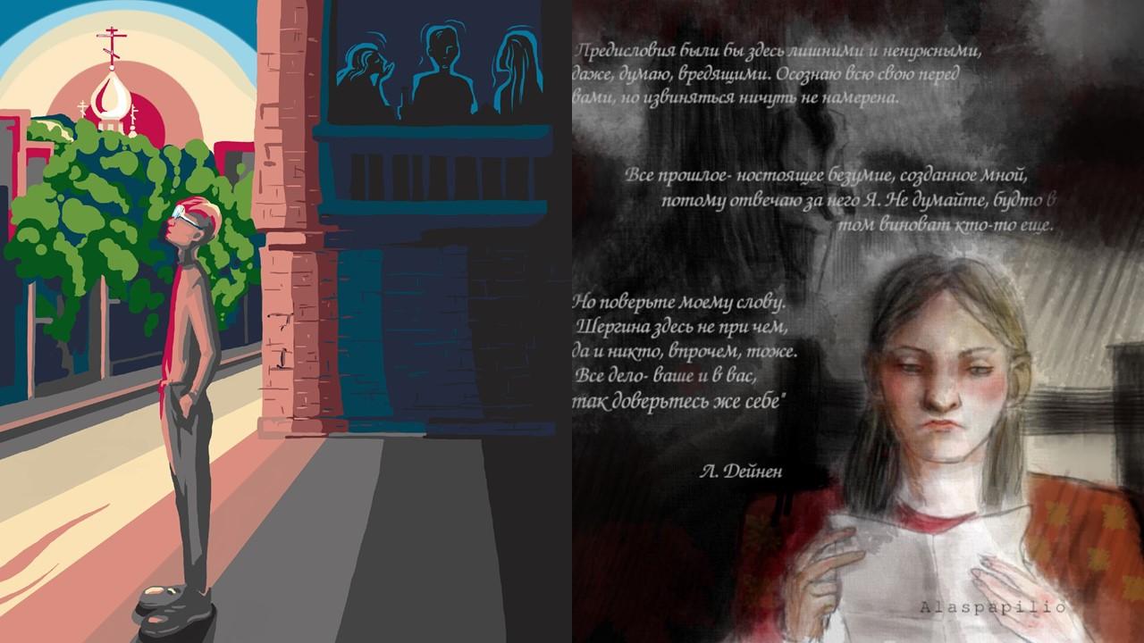 Финалисты конкурса «Класс!» написали альтернативный эпилог романа-буриме «#12 Война и мир в отдельно взятой школе»