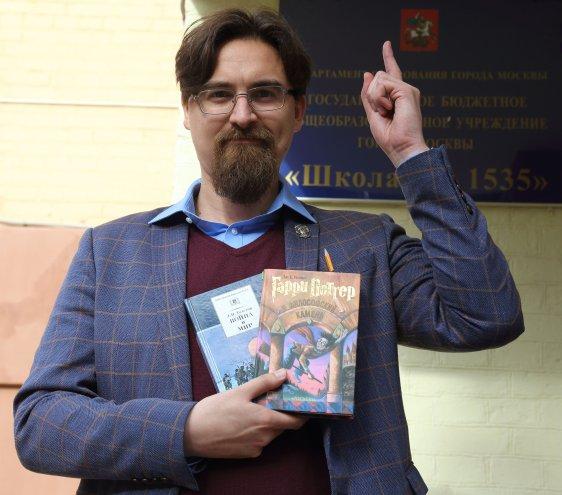Максим Самородов