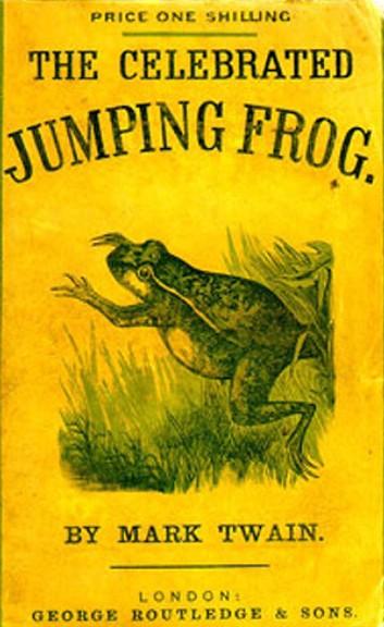 Скачущая лягушка
