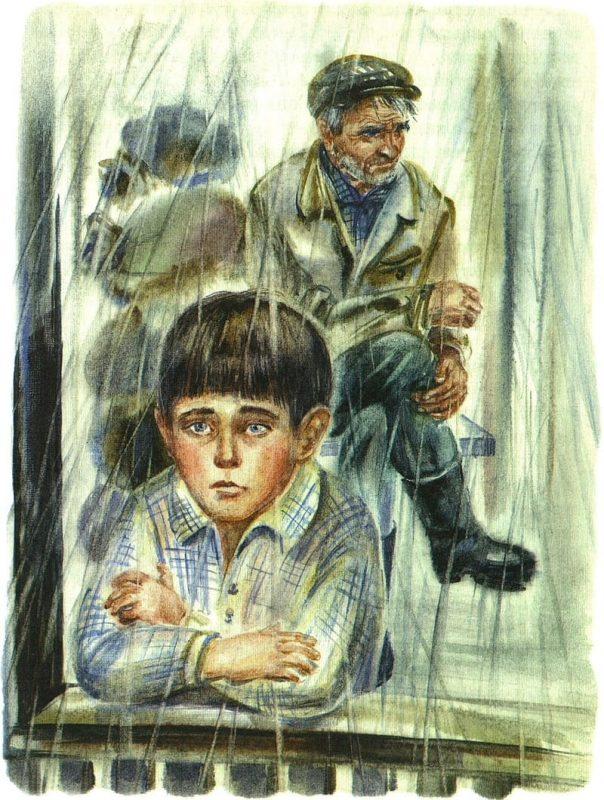 Алмазов, Артюхова, Яковлев, Осеева «Бабуля, дедушка и я : рассказы и повести»