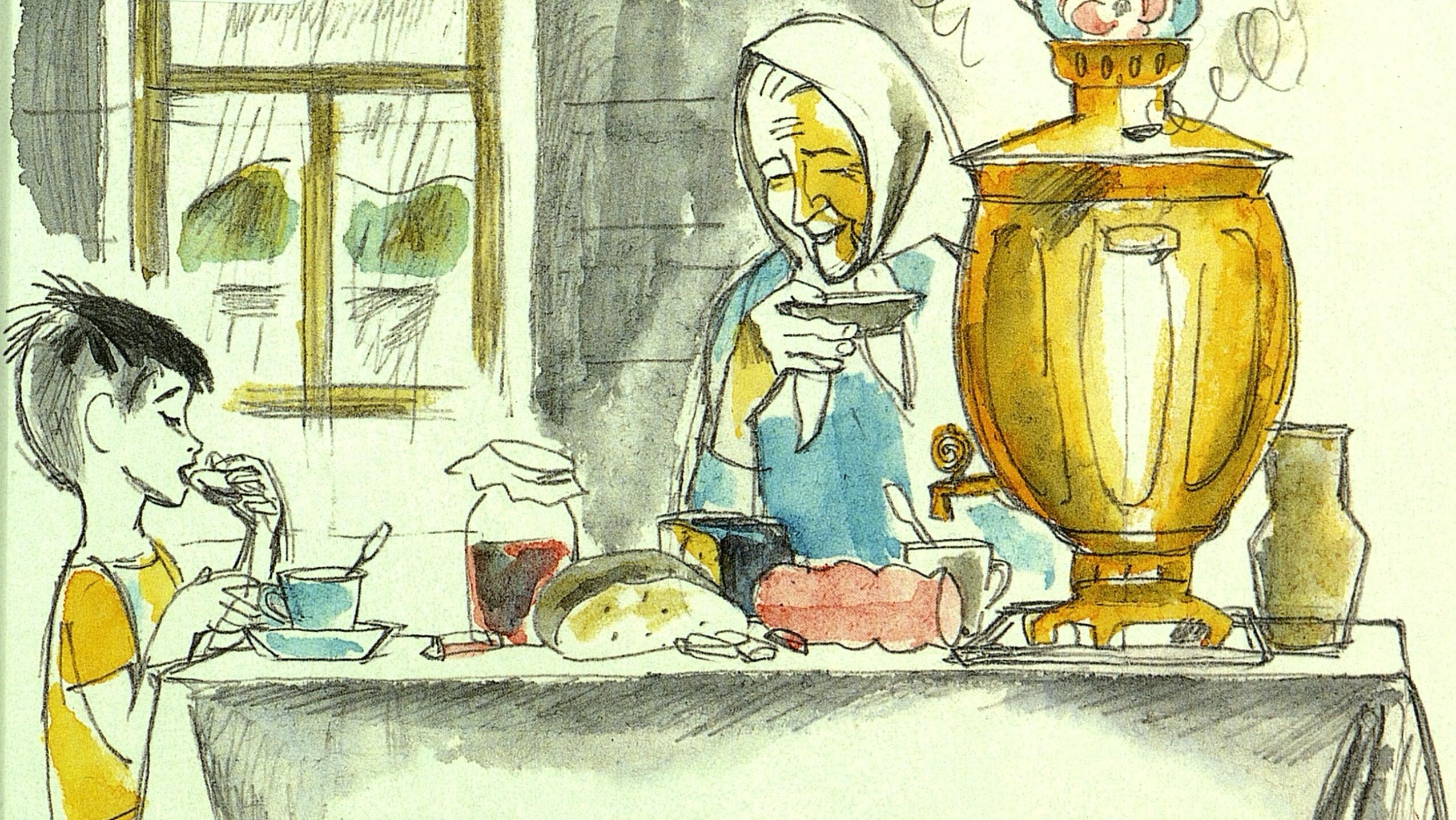 Алмазов, Артюхова, Яковлев, Осеева «Бабуля, дедушка и я»