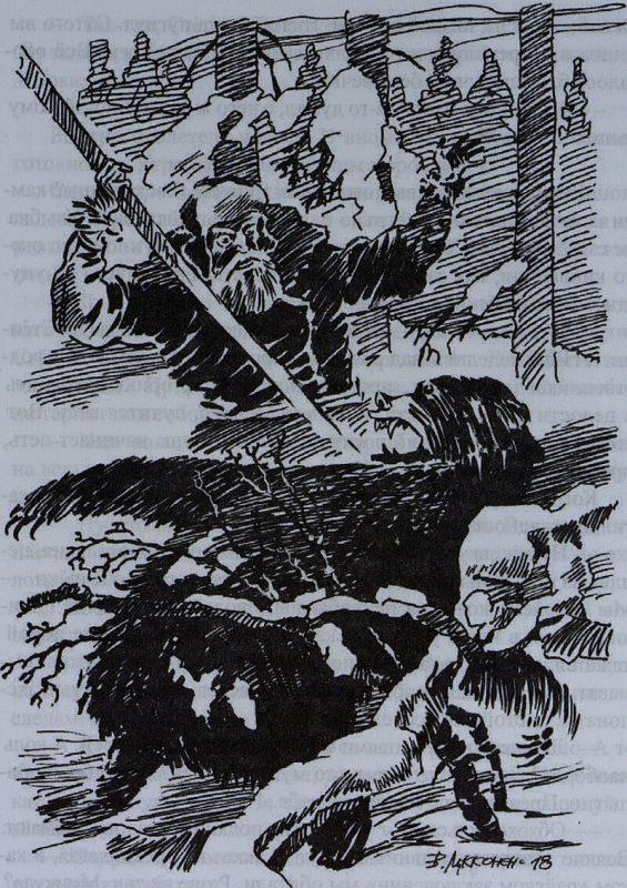 Пауши Лемну. Зов Варлова леса
