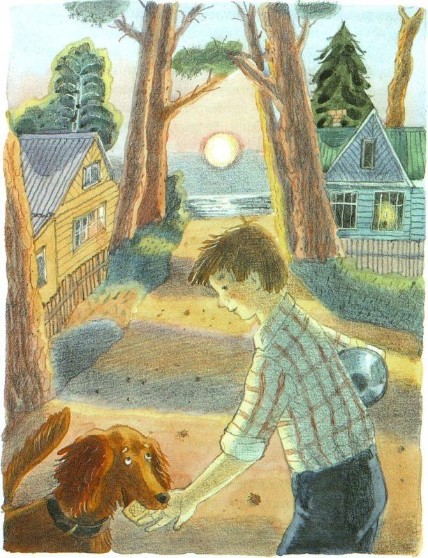 Валерий Воскобойников «Девочка, мальчик, собака»