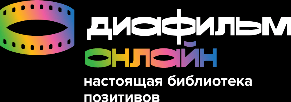 Логотип виртуального музея «Диафильм.Онлайн»