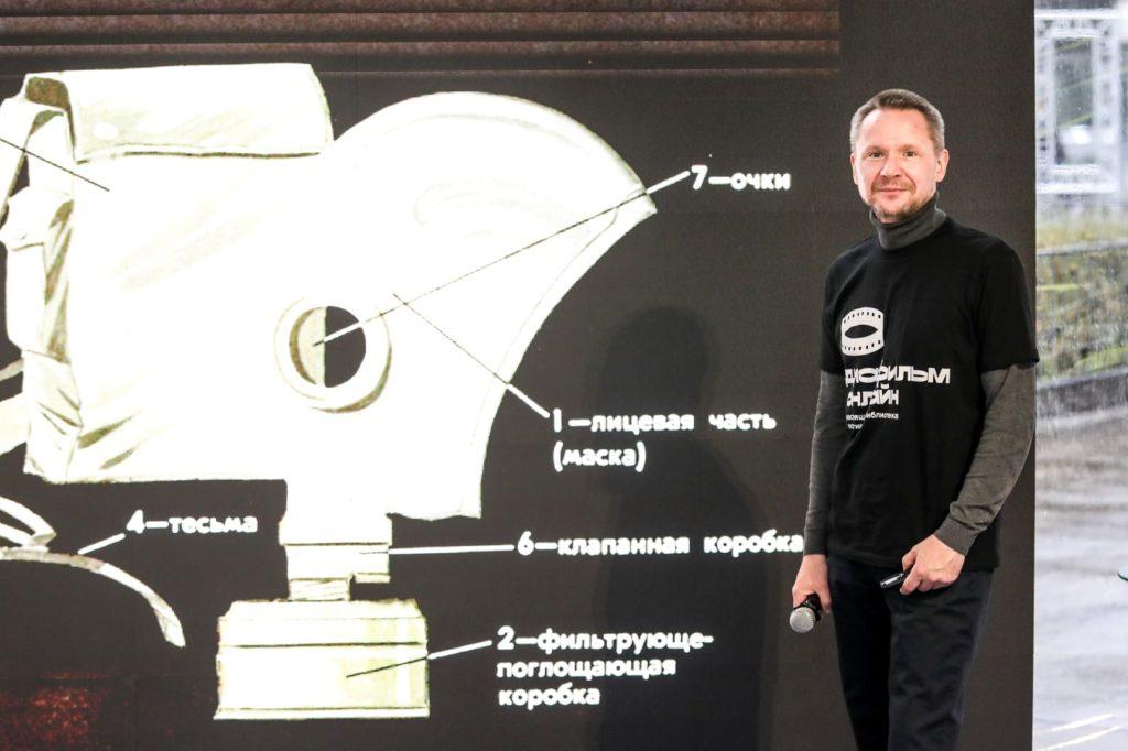 Илья Гавришин